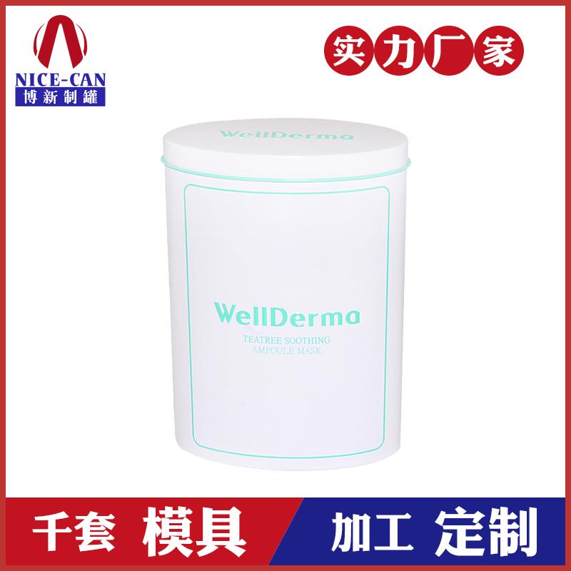 面膜铁盒-化妆品铁盒包装