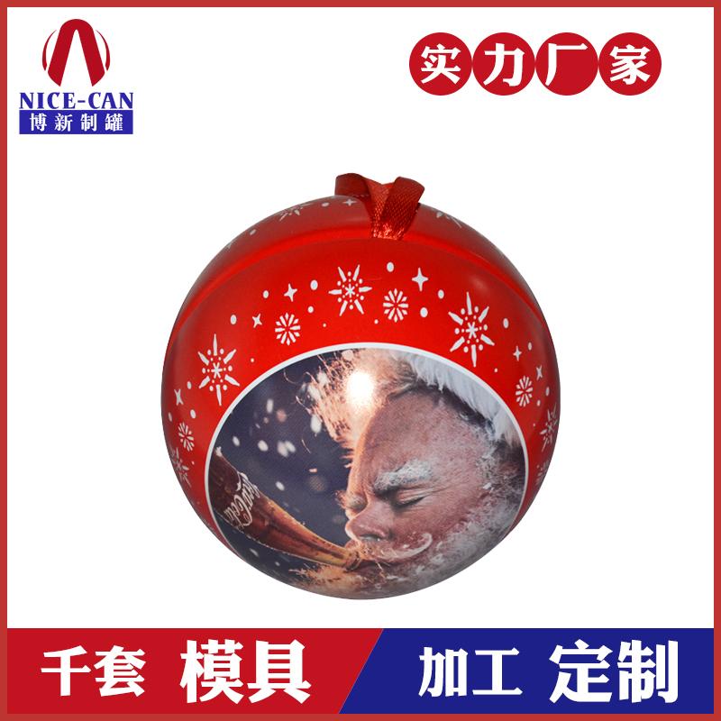 球形铁罐-球形马口铁喜糖盒