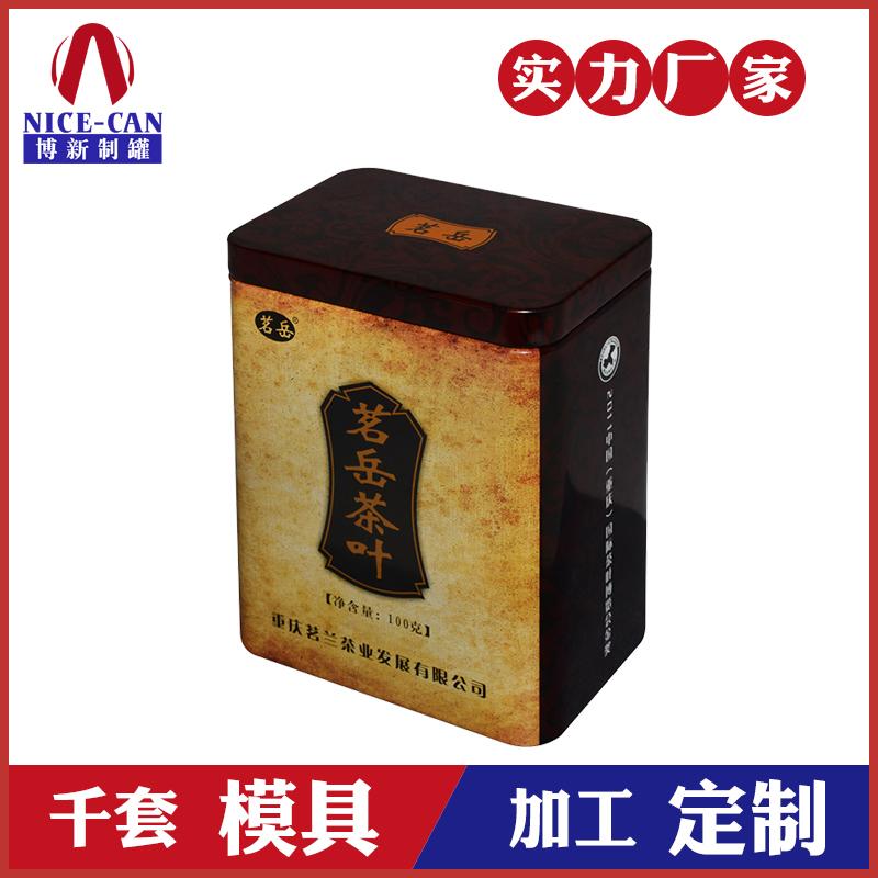 茶叶铁罐工厂-茶叶铁盒包装