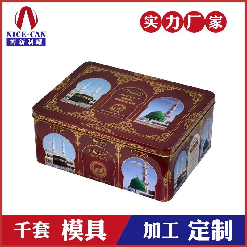 马口铁喜糖盒子-大号马口铁礼品盒