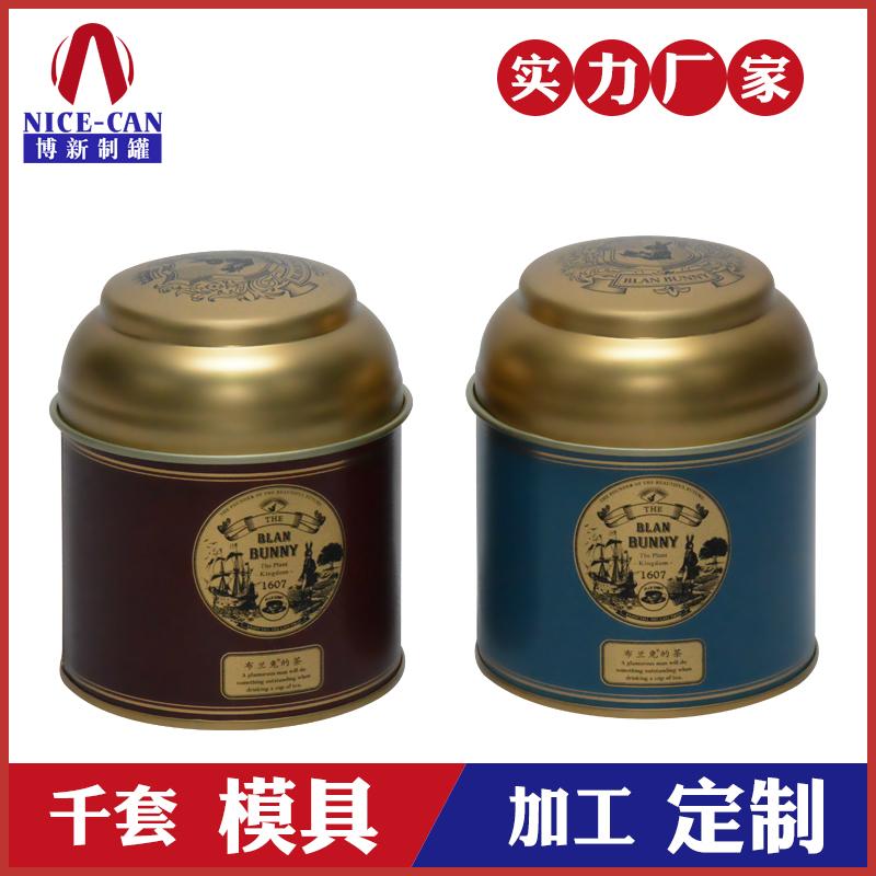 小号茶叶铁罐-马口铁盒茶叶包装