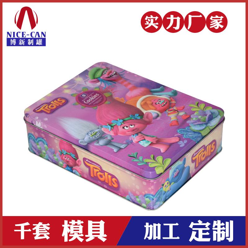 方形马口铁饼干盒-曲奇饼干包装铁盒