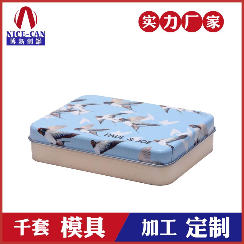 通用马口铁盒-礼品包装铁盒
