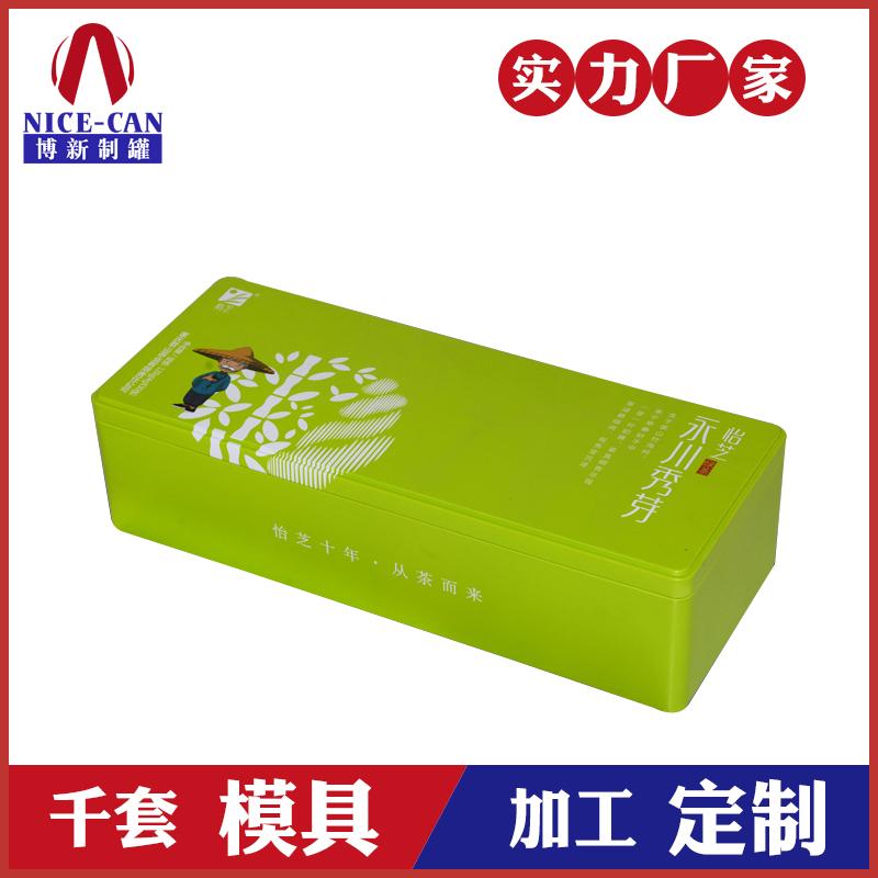 马口铁茶叶盒-方形茶叶金属包装定制
