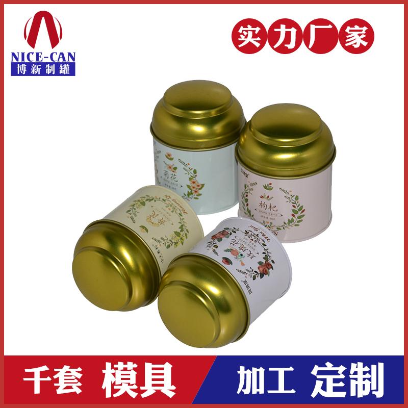 茶叶罐铁罐-小号茶叶铁罐
