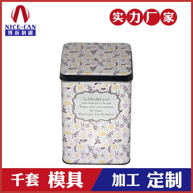 茶叶铁罐包装-马口方形铁茶叶罐