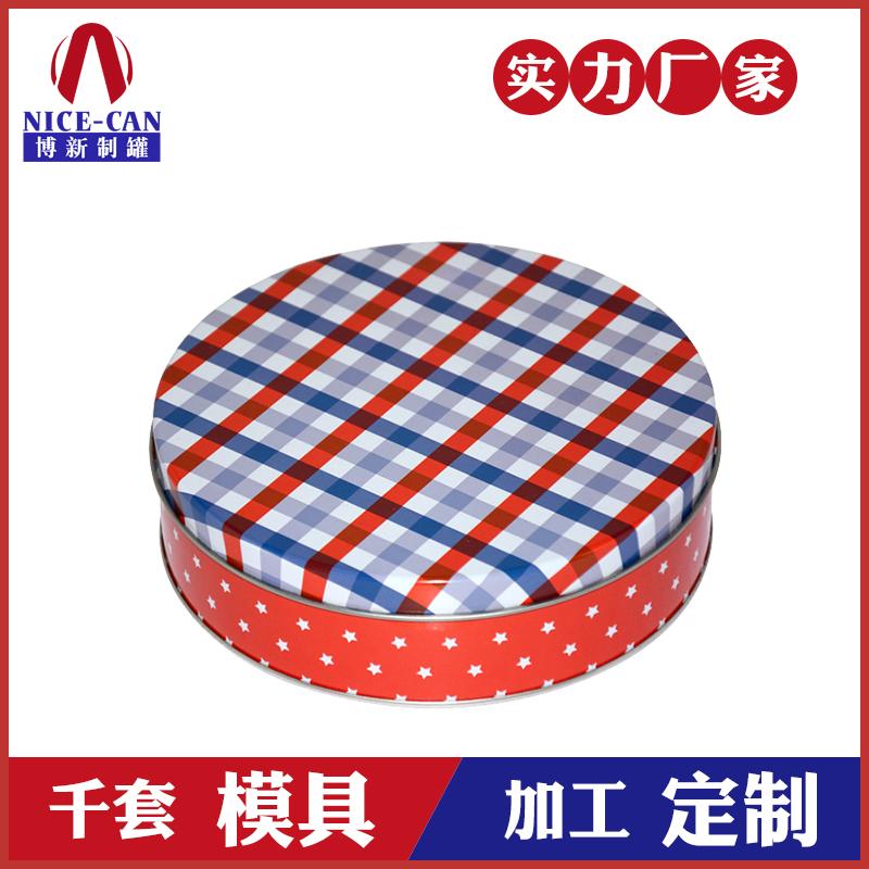食品金属盒-休闲零食铁盒