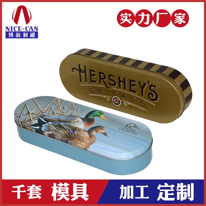 通用食品铁盒-椭圆方形巧克力铁盒包装