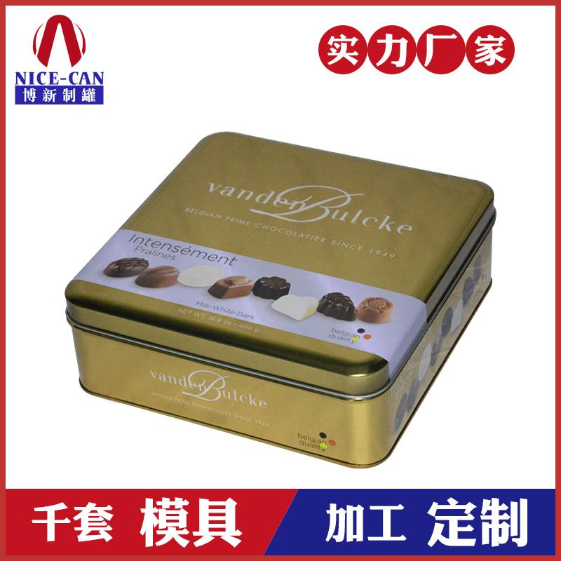 巧克力铁罐-巧克力铁盒包装