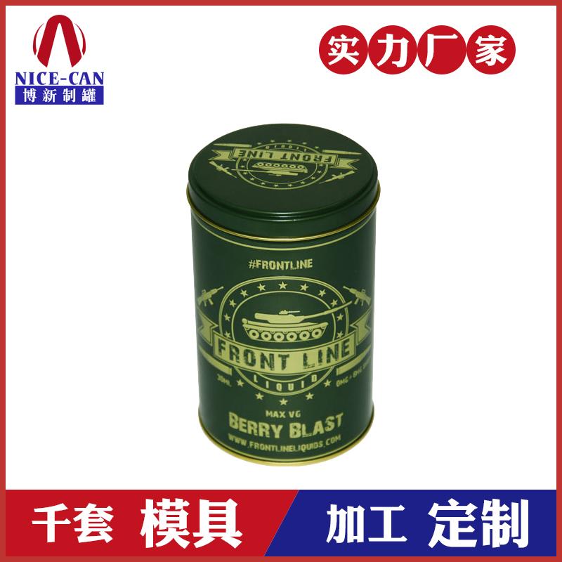 礼品茶叶铁罐-绿茶铁盒包装