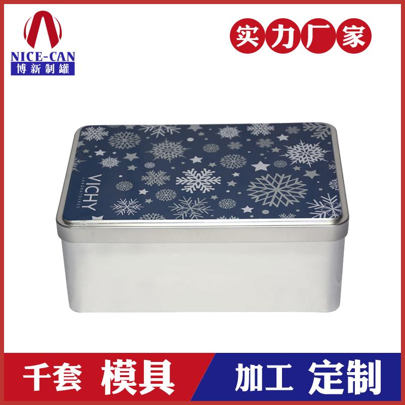 方形铁盒-储物铁盒包装