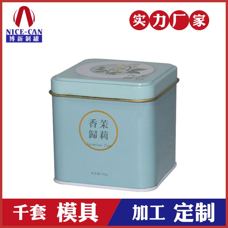 绿茶铁盒子-茉莉花茶铁盒包装