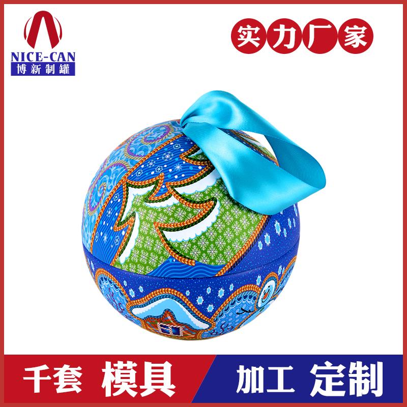 礼品糖果铁盒-圣诞节礼品球罐