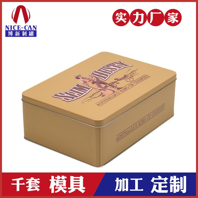 方形铁盒-中药饮片铁盒定制