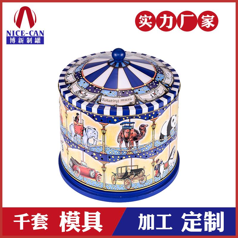 礼品铁罐-节日促销铁罐