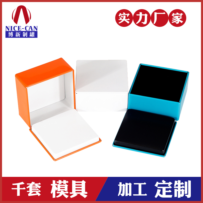 正方形铁盒-马口铁礼品包装小铁盒