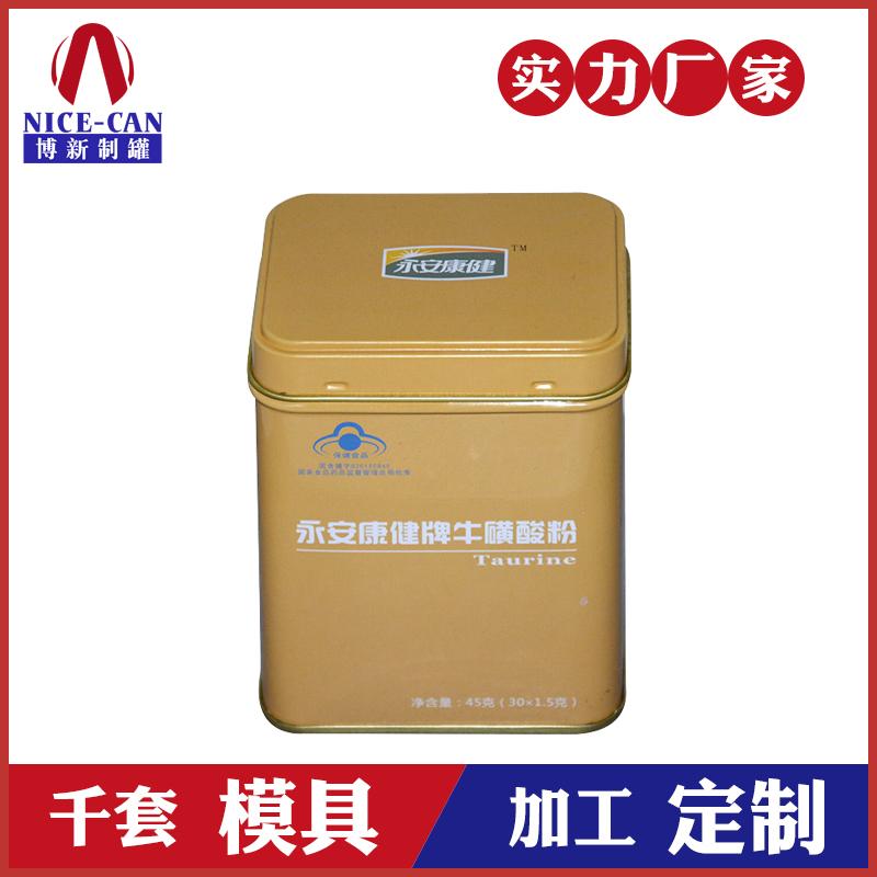 金属包装食品罐-马口铁食品包装罐
