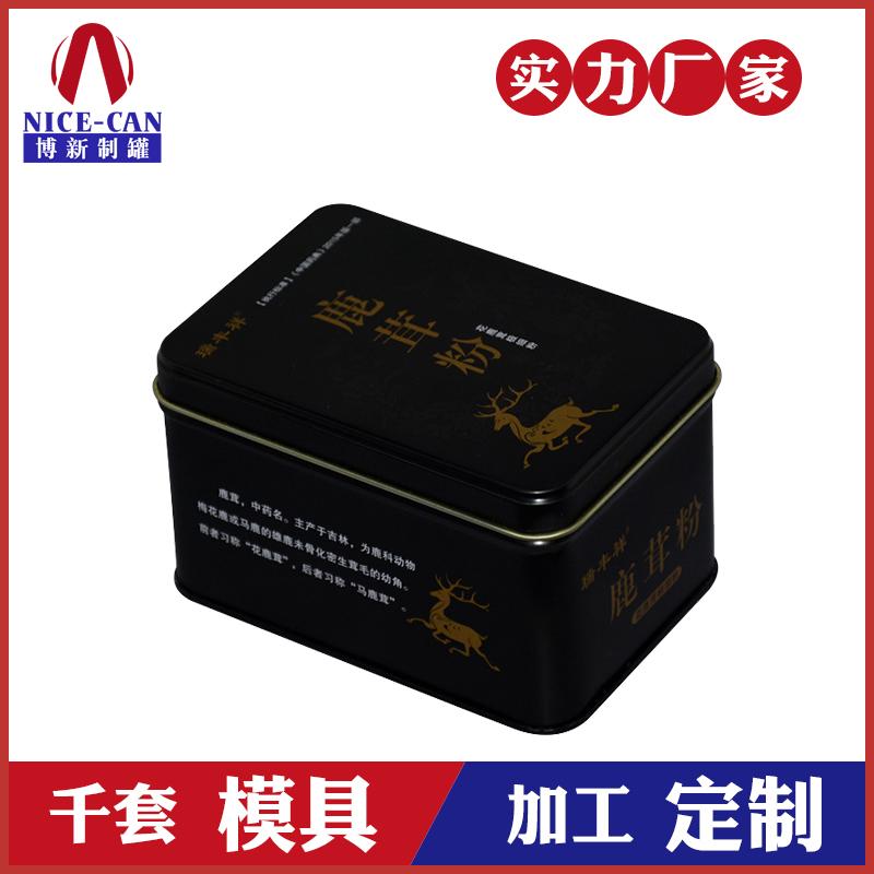 保健食品铁盒定制-鹿茸铁盒礼品包装
