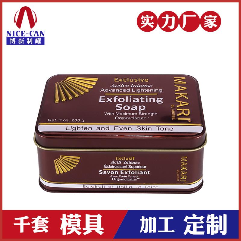 长方形马口铁盒-化妆品铁盒包装