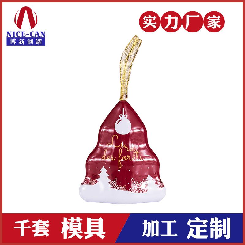 礼品包装铁盒-圣诞树形状铁盒