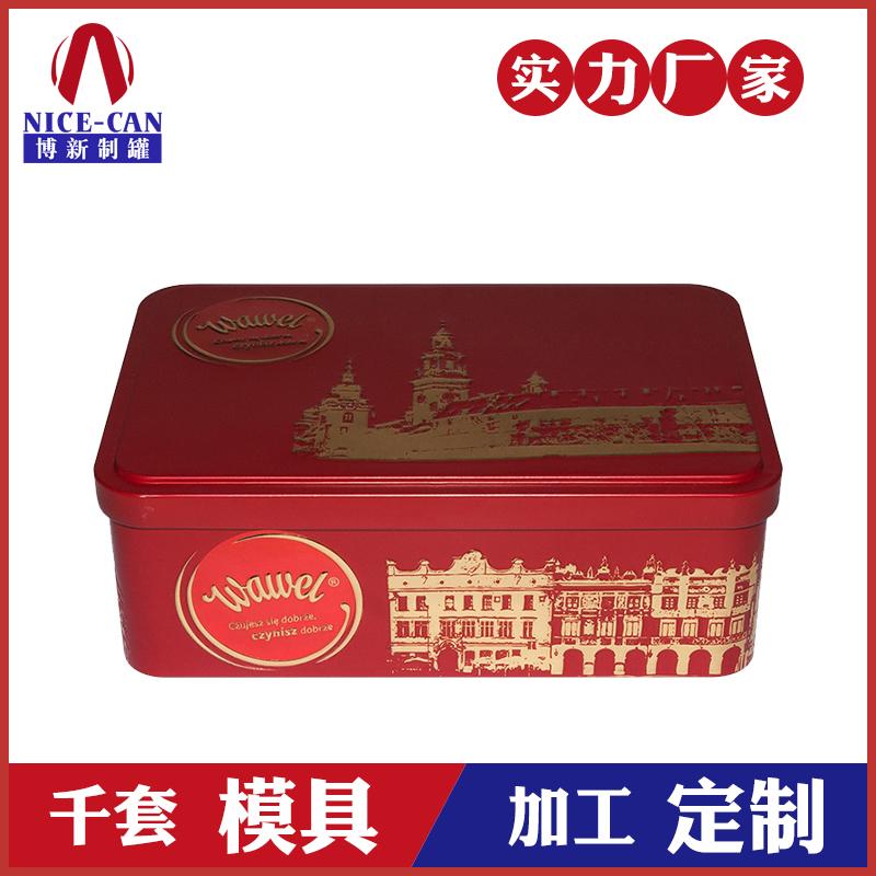 保健品铁盒-保健品金属包装罐