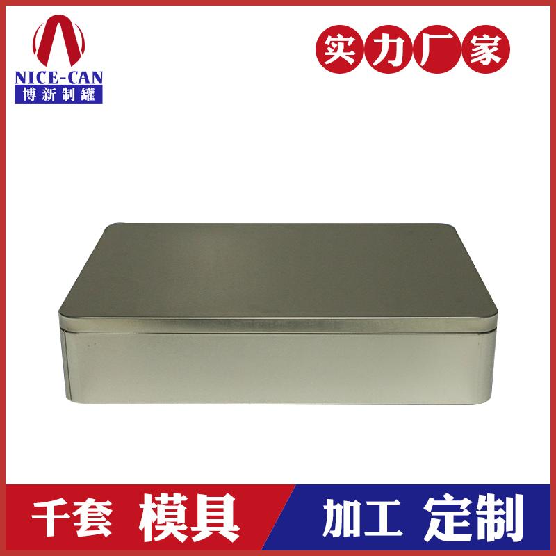 药品铁盒包装-长方形保健品铁盒