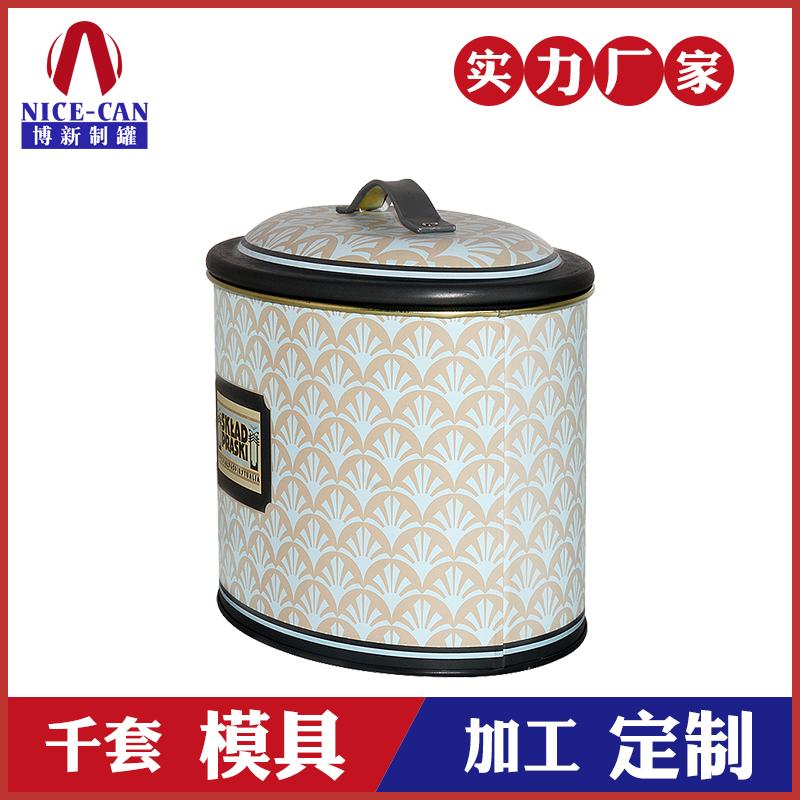 手提椭圆形铁盒-金属礼品盒定制