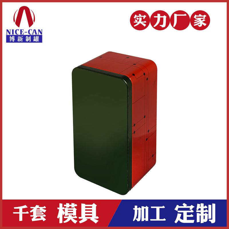 方形食品铁盒-通用保健品铁盒包装