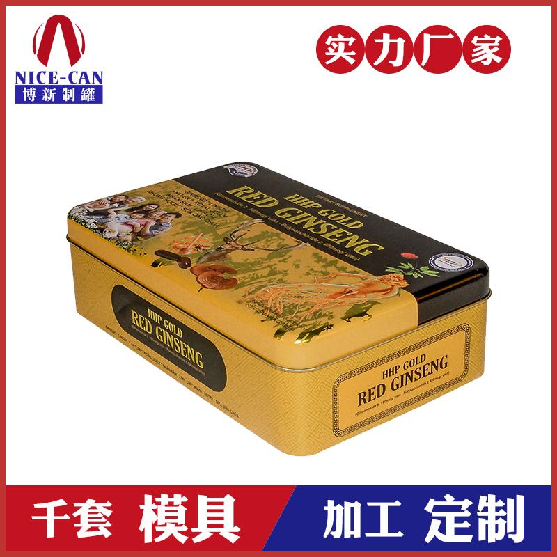 保健品铁盒-金属灵芝粉铁盒包装
