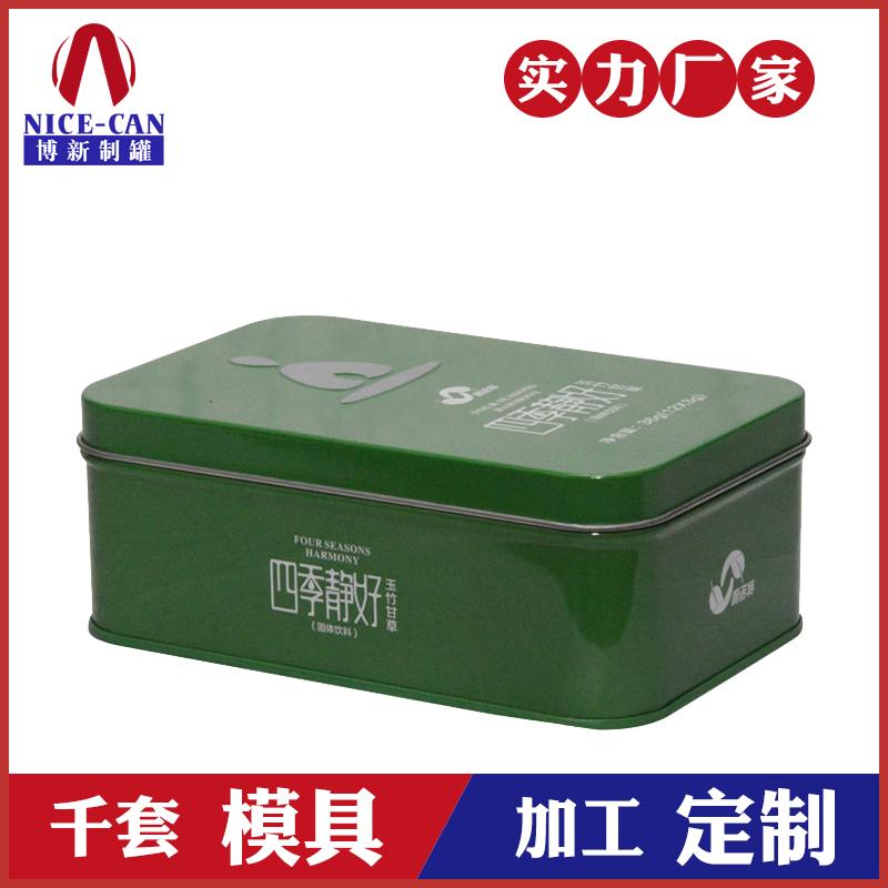 保健品铁盒包装-长方形铁盒定制