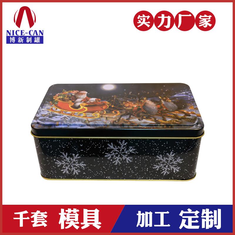 礼品铁盒定制-圣诞礼品铁盒