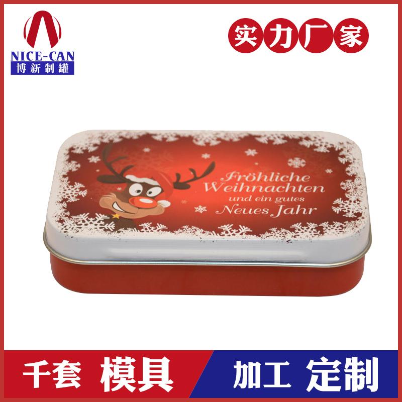 礼品铁盒-圣诞铁盒包装