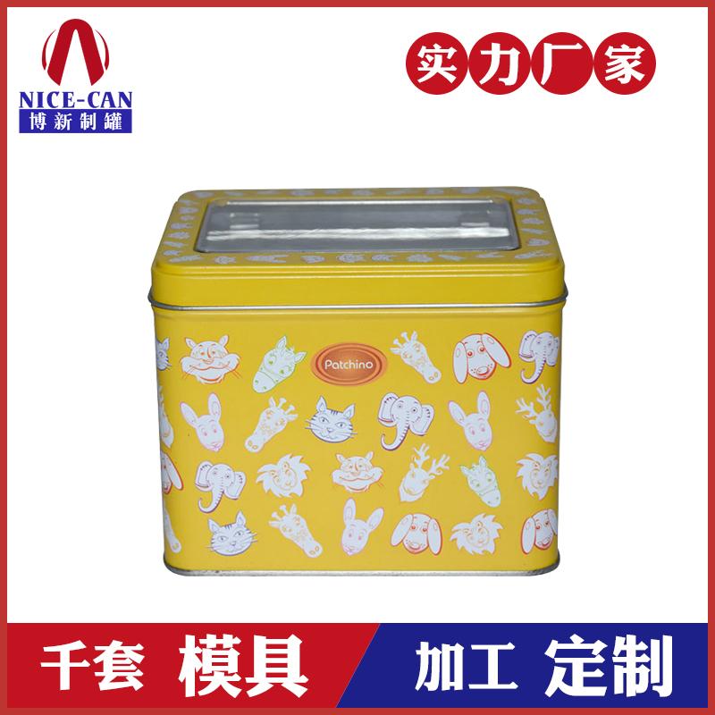 开窗铁盒-宠物粮食铁盒包装