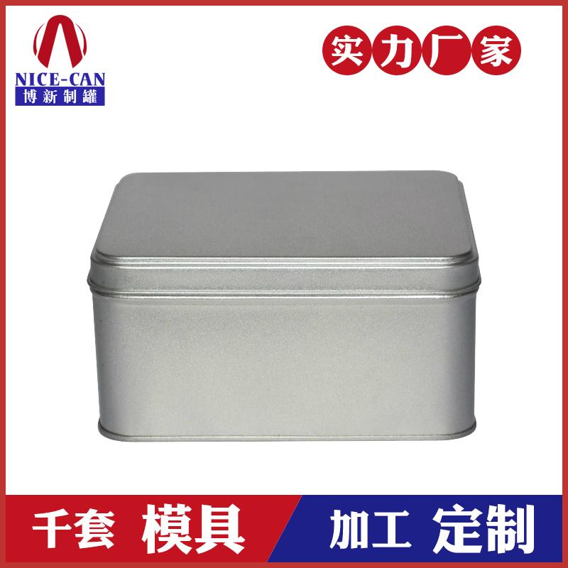 长方形通用铁盒-无印刷铁盒包装