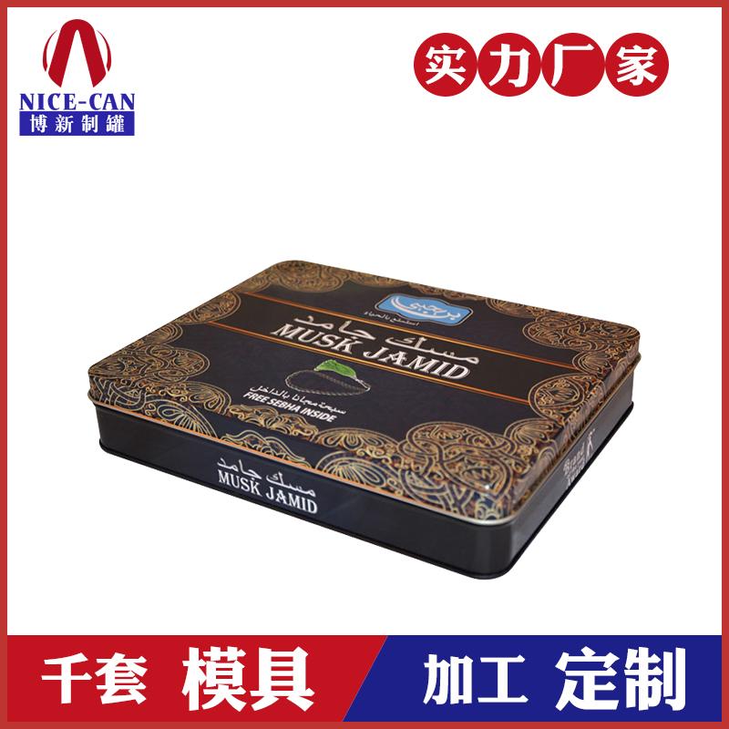 医药保健品铁盒包装-长方形保健品礼盒包装