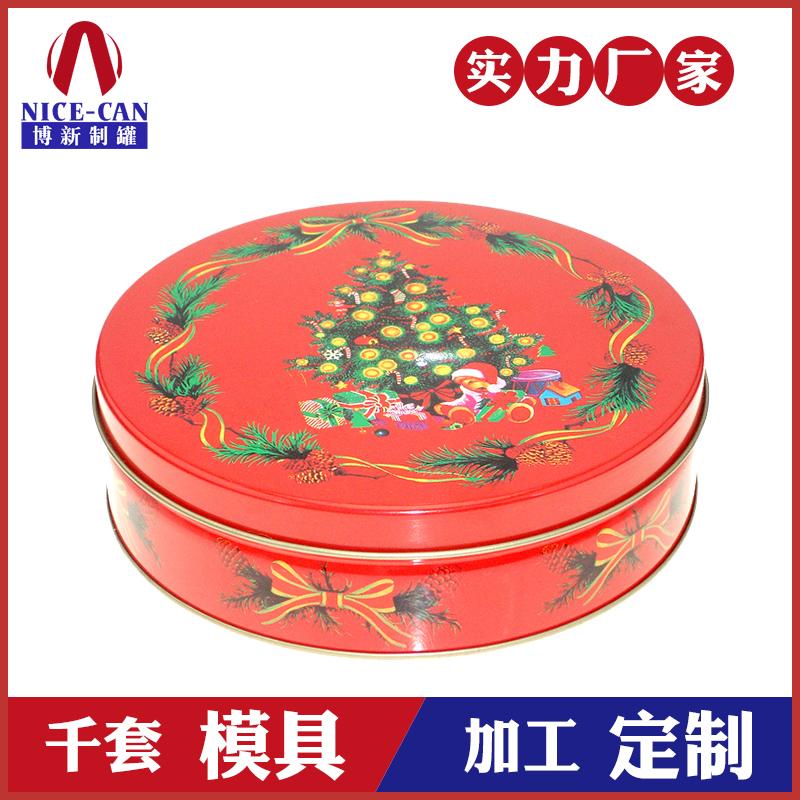 圣诞铁盒厂家-圣诞铁盒定制