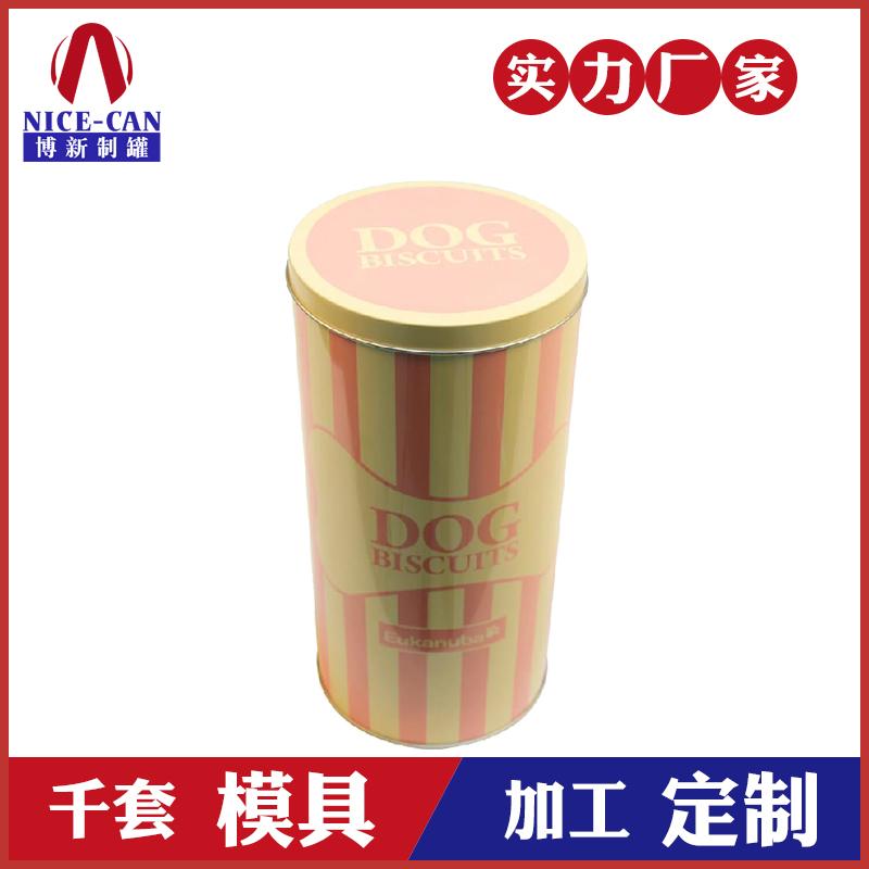 宠物食品铁罐-猫狗粮铁盒包装