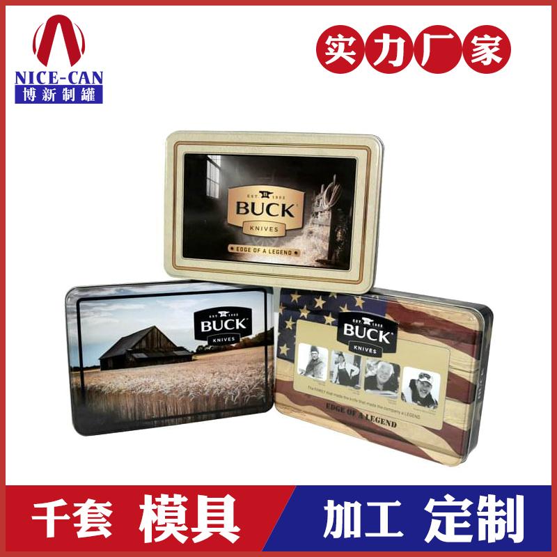 保健品铁盒包装-方形保健品马口铁盒