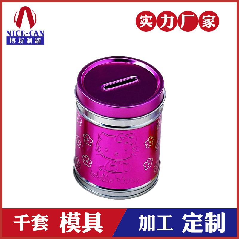 马口铁储钱罐-圆形马口铁储蓄罐