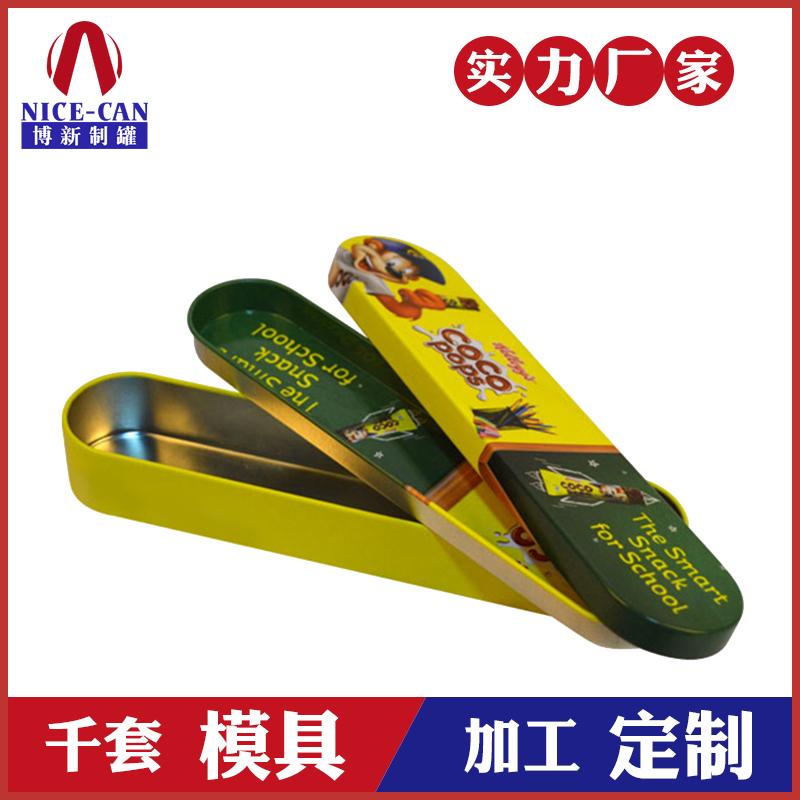 双层马口铁盒-巧克力铁盒定制