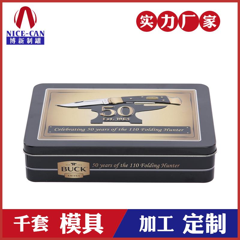 餐具盒铁盒-刀具包装铁盒