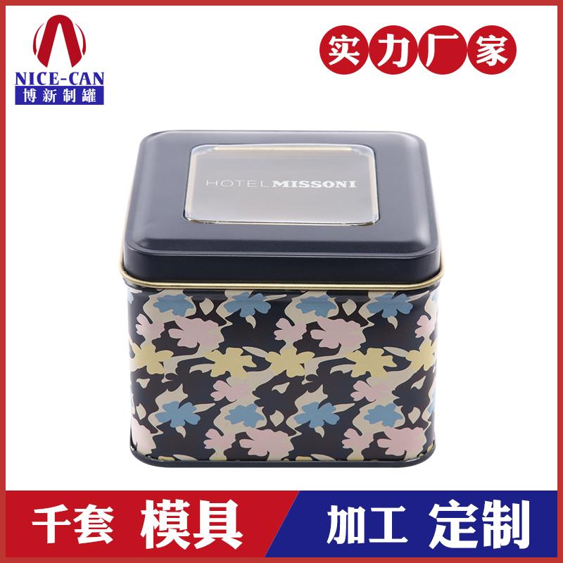 开天窗马口铁罐铁盒-储物盒礼品盒定制