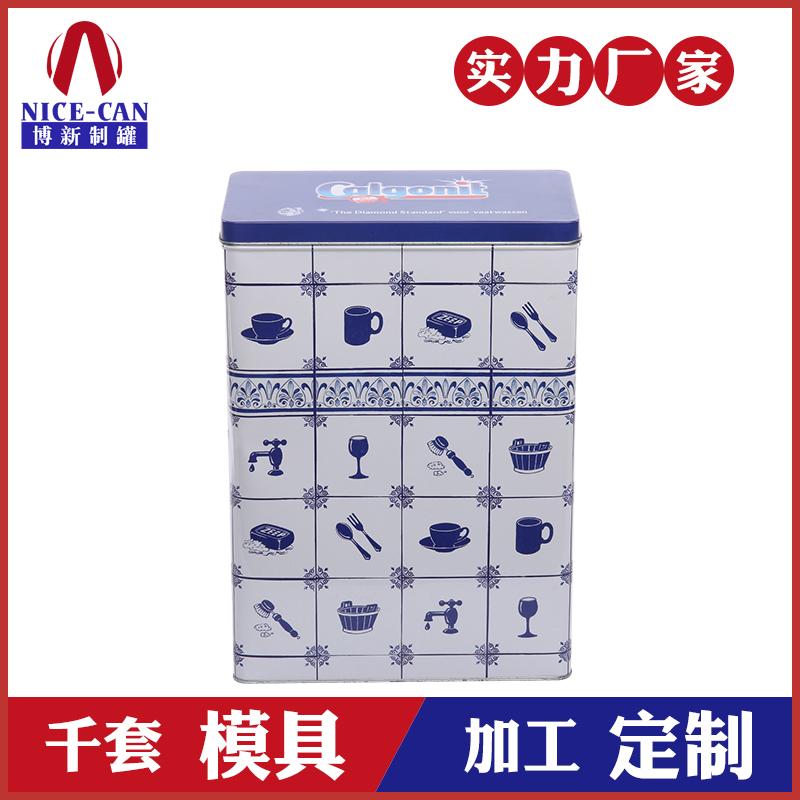 马口铁厨具铁盒-洗涤用品包装盒