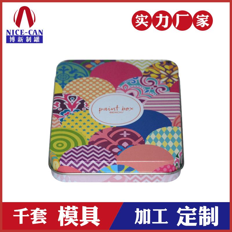 文具马口铁盒-颜料盒子包装