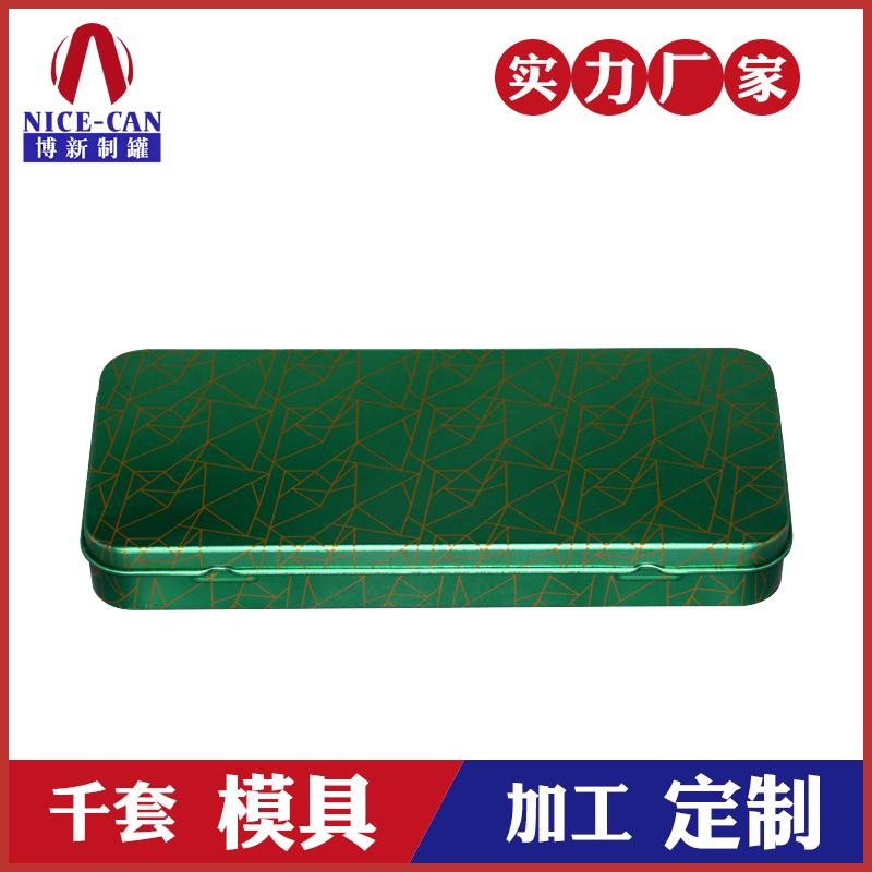翻盖铁盒-钢化玻璃膜铁盒