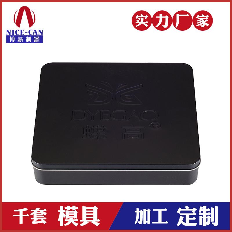 铁盒定制-化妆品铁盒