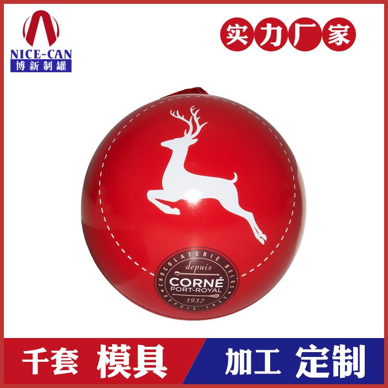 球形铁罐-圣诞节礼品包装