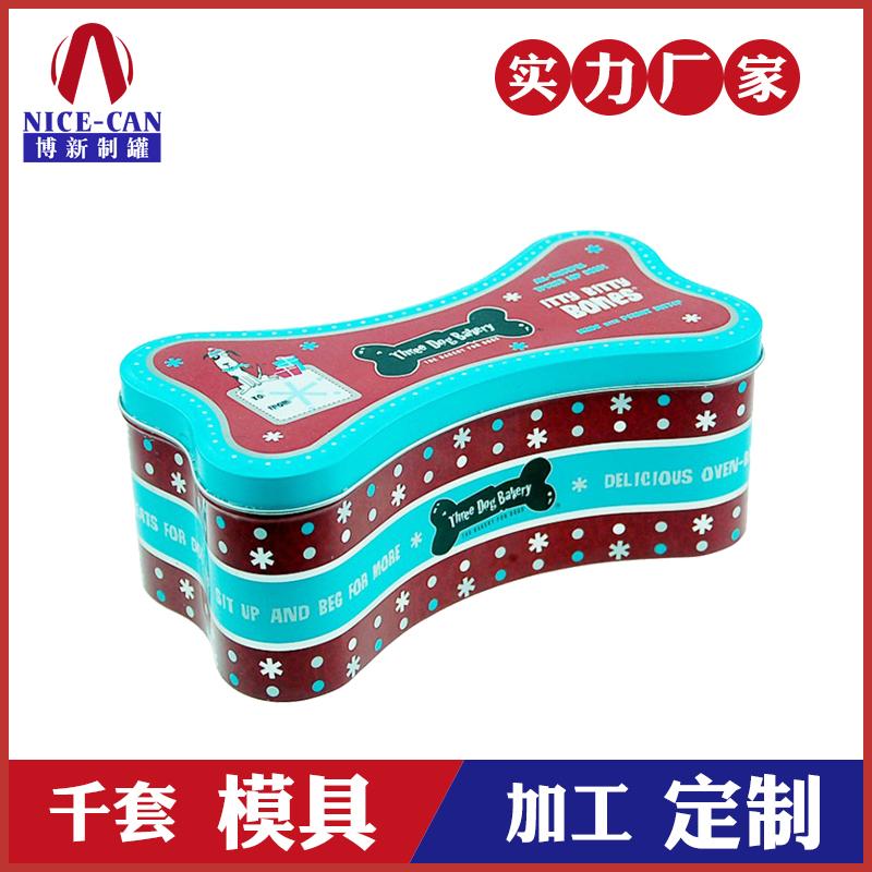 异形马口铁盒-骨头铁盒包装