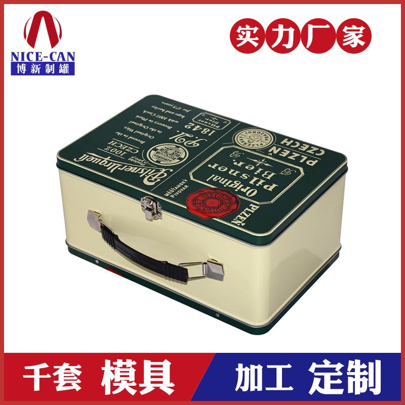 手提收纳铁盒-首饰包装铁盒