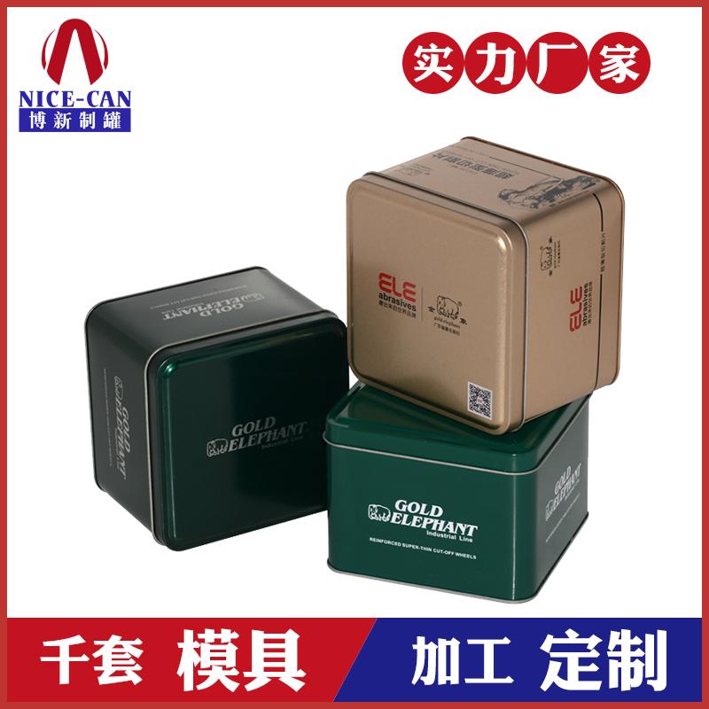配件铁盒-零件配件包装铁盒